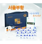 Cupping Set-Korean 19 piece with case