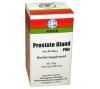 前列線丸(解結丸) Prostate Gland Pills