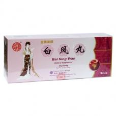 白鳳丸 Paifengwan