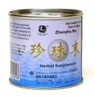 珍珠未 Zhenzhu Mo (Pearl Powder)